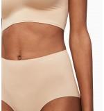 nohavičky boxerkové bezšvové - HIPSTER HIGH WAIST 'INVISIBLES' telové  20N